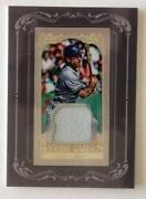 2012 Gypsy Queen Relic