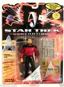 Star Trek Voyager Figures