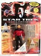 Star Trek Voyager Figures