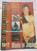 Michael Jackson Sammlung