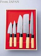 Japanese Knife Set