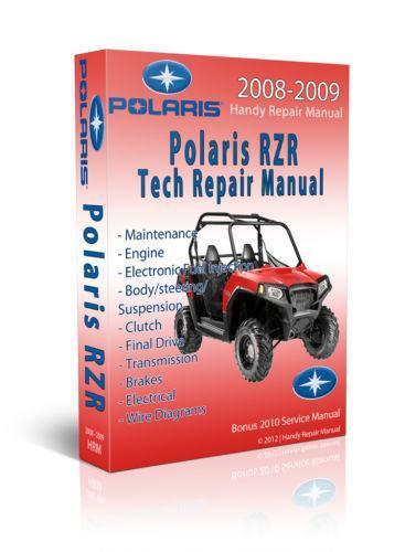 2008 Polaris Rzr Service Manual