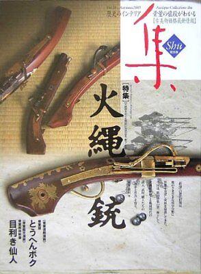 Shu - Antique Masterpieces Book #26 Japanese Antique Collection Book