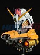 Gundam 1/35