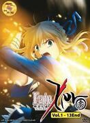 Fate Zero DVD