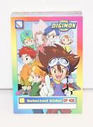 Digimon Cards