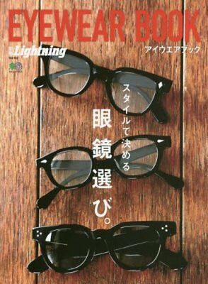 Bessatsu Lightning 162 Eyewear Book Japanese Men's Fashion Magazine