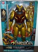 Thundercats Armor of Omens