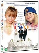 It Takes Two DVD