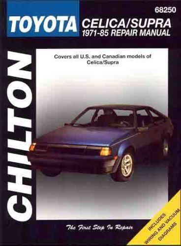 Toyota Supra Repair Manual