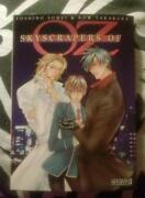 Yaoi Manga English