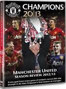 Manchester United DVD