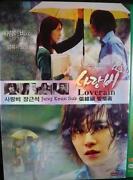 Jang Keun Suk DVD