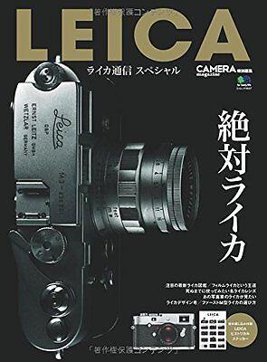 Japanese Book Leica Tushin Special