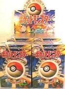 Pokemon Japanese Deck