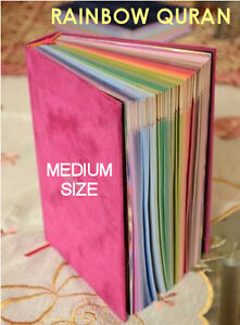 Rainbow-Quran-Koran-Beautiful-Design-w-Hard-Cover-Medium-Free-Ship-USA