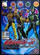 Kamen Rider OOO DVD
