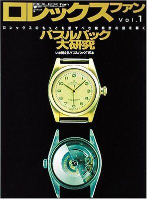 Rolex fan vol.1 Bubble back large research (World Mook) Japan Book 1996