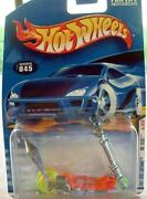 Hot Wheels 2001 First Editions