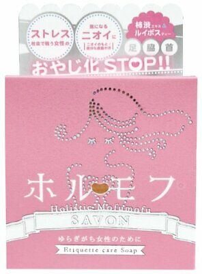 Pelican HORUMOHU Etiquette care body soap  Smelling neck, sides and feet 100g
