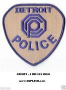 Detroit Police Patch