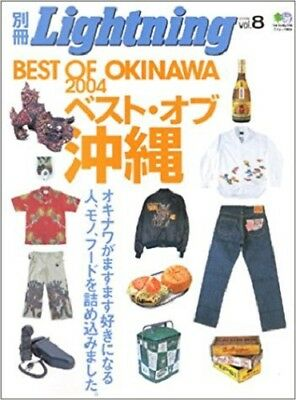 Bessatsu Lightning 8 Best of Okinawa 2004 Book Japanese Men's Fashion Magazine