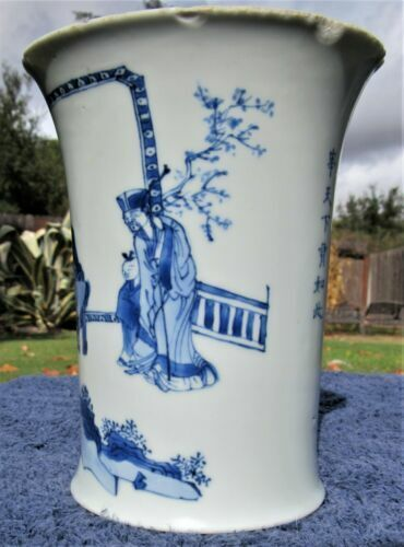 Antique Chinese Blue & White  Vase