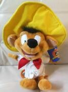 Speedy Gonzales Plush