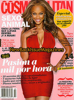 Spanish Cosmopolitan 3 13 Tyra Banks March 2013 New