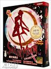 Sailor Moon DVD