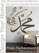 Wandtattoo Islam