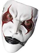 James Root Mask
