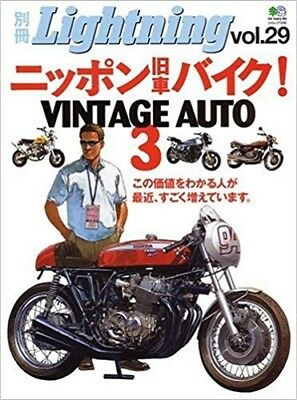 Bessatsu Lightning 29 Vintage Auto 3 Book Japanese Men's Fashion Magazine