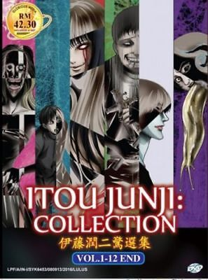 Ito Junji  Collection Anime Dvd  Vol 1 12 End  With English Audio