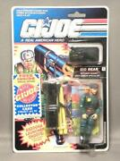 Gi Joe Big Bear