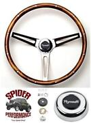 GTX Steering Wheel