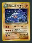 Darkness Machamp Holofoil Rare Pokémon Individual Cards