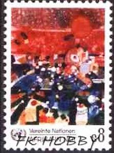 UNO Wien 1986 Mi 55 ** UN ONZ Afryka Afrika - Dabrowa, Polska - UNO Wien 1986 Mi 55 ** UN ONZ Afryka Afrika - Dabrowa, Polska