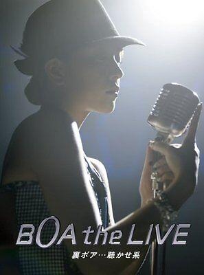 BOA the LIVE 裏ボア...聴かせ系 JAPAN EDITION DVD 2007 K-POP Korea