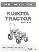 Kubota B7300