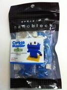 Nanoblock Universal