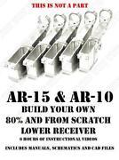 AR 15 Receiver