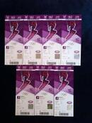 Olympic 2012 Tickets Athletics