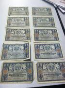 Reichsbanknote 20