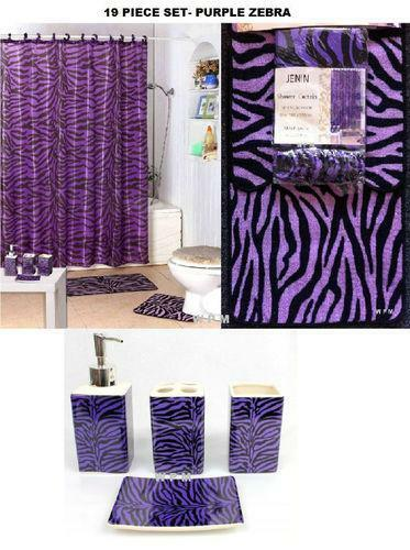 Zebra Shower Curtain Set Ebay
