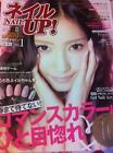 Japanese Nail Art Magazine