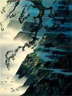 Serigraph/Silkscreen Eyvind Earle 1990-1999 Art Prints
