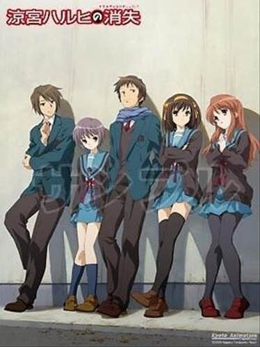 Haruhi no shoushitsu/disappearance official poster has a wrinkle