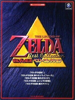 The Legend Of Zelda Best Collection For Piano Solo Sheet Music Book Japan (Best Legend Of Zelda Music)
