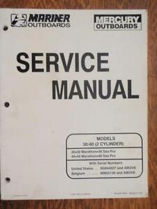 Evinrude repair user manuals online user manuals array mercury outboard manual ebay rh ebay com fandeluxe Gallery
